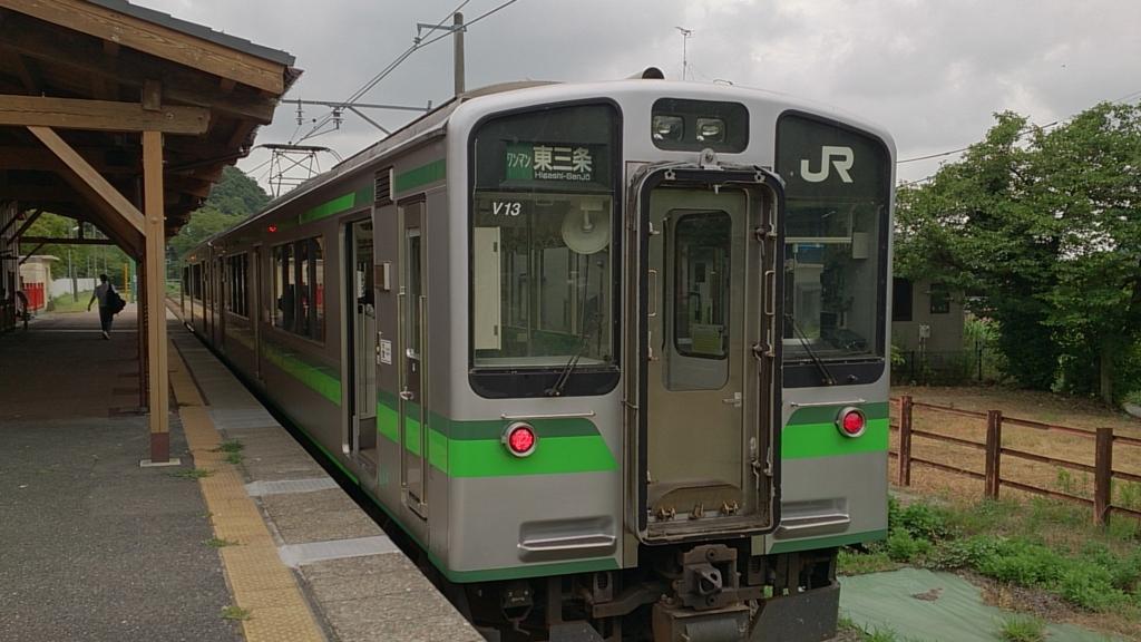 弥彦線のE127系電車