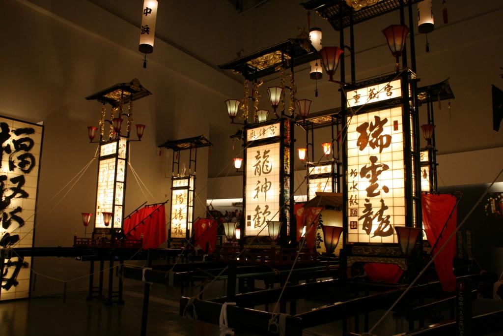 キリコ(奉燈)
