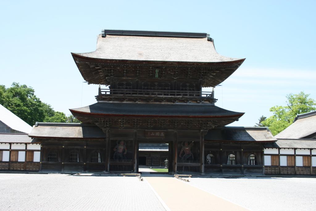 瑞龍寺山門(国宝)