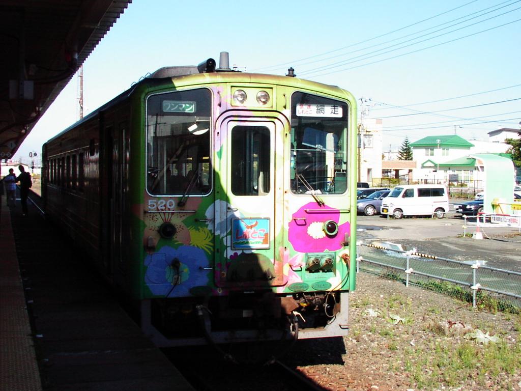 釧網本線 キハ54