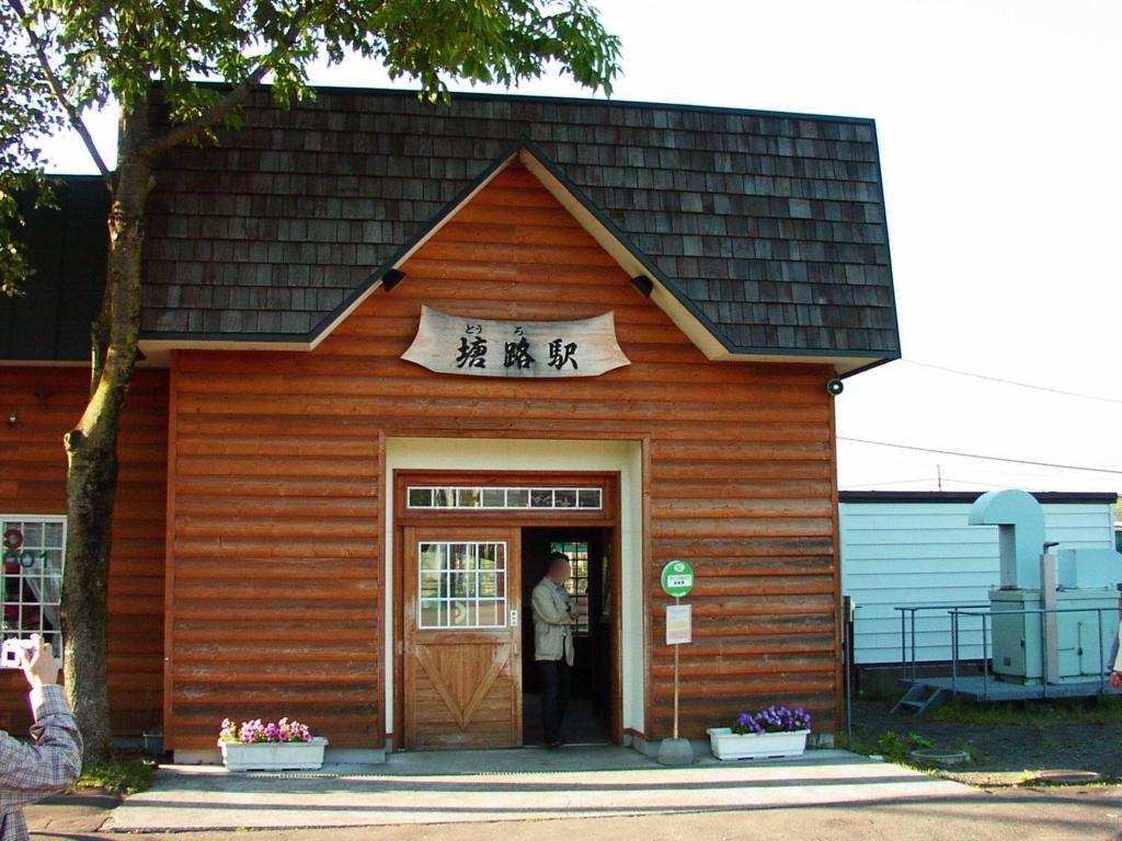 塘路駅の駅舎