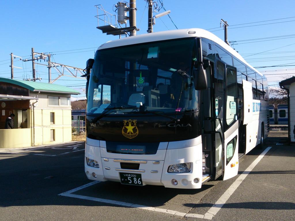 常磐線の代行バス(浜通り交通バス)