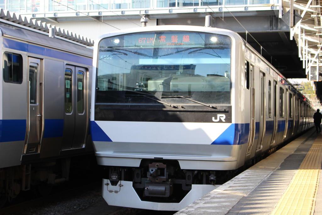 常磐線普通列車E531系