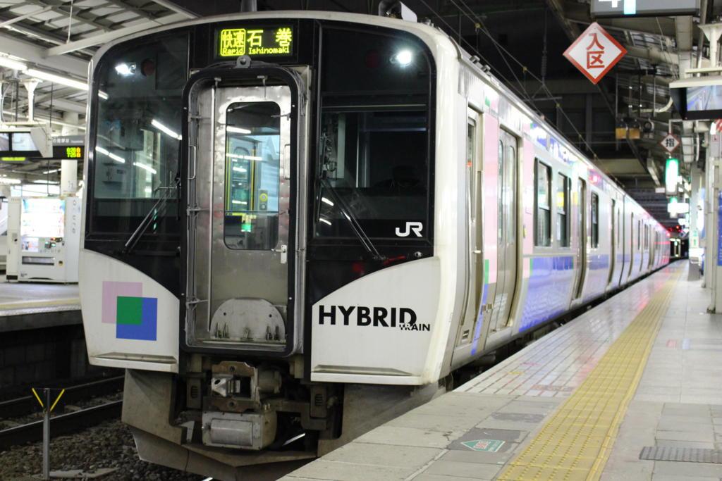 仙石東北ラインのハイブリッド列車