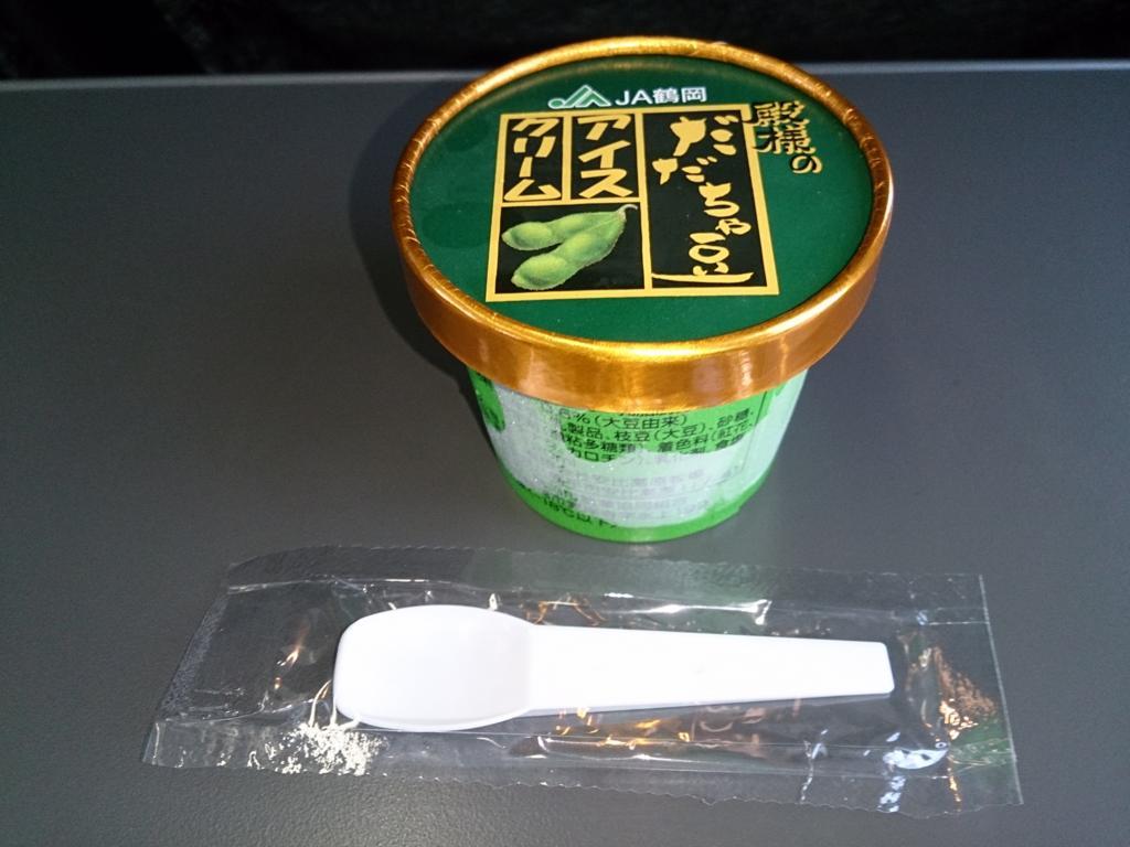 だだちゃ豆アイスクリーム