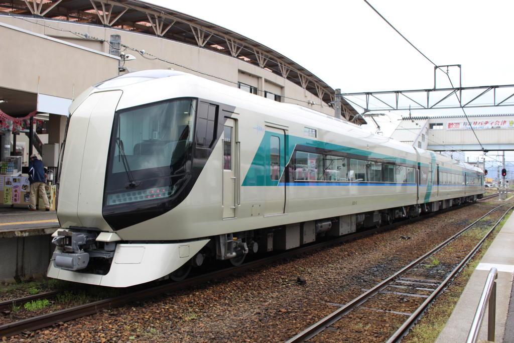 東武鉄道 リバティ 500系