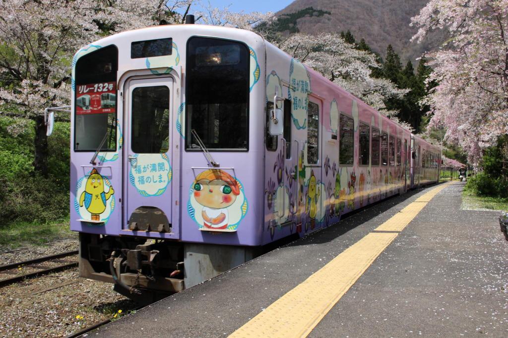 湯野上温泉駅に到着した普通列車