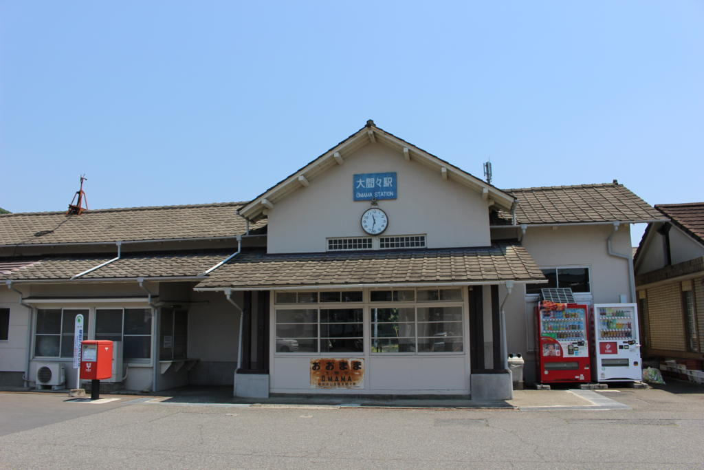 大間々駅の駅舎