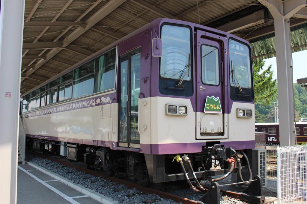 大間々駅の保存車両 わ89-101
