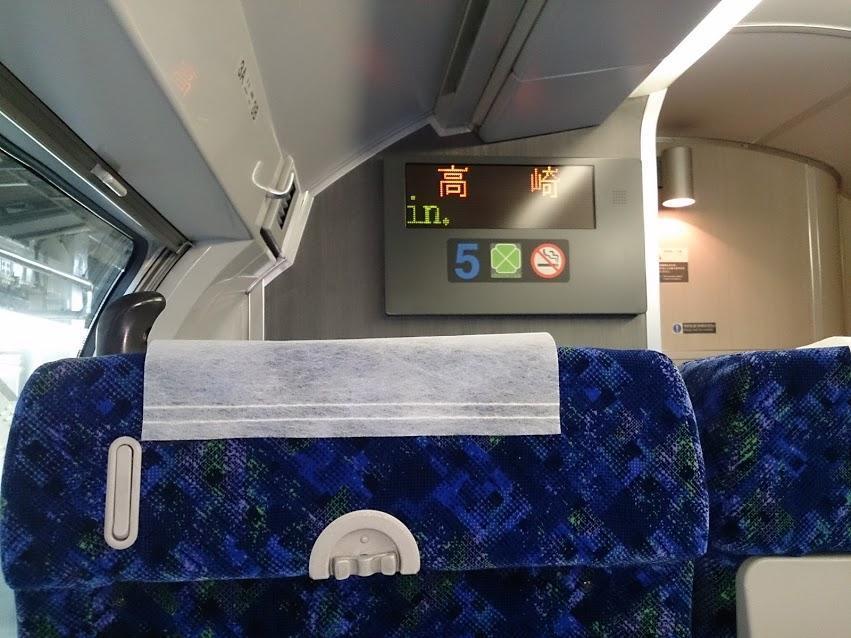 高崎駅からグリーン車に乗車