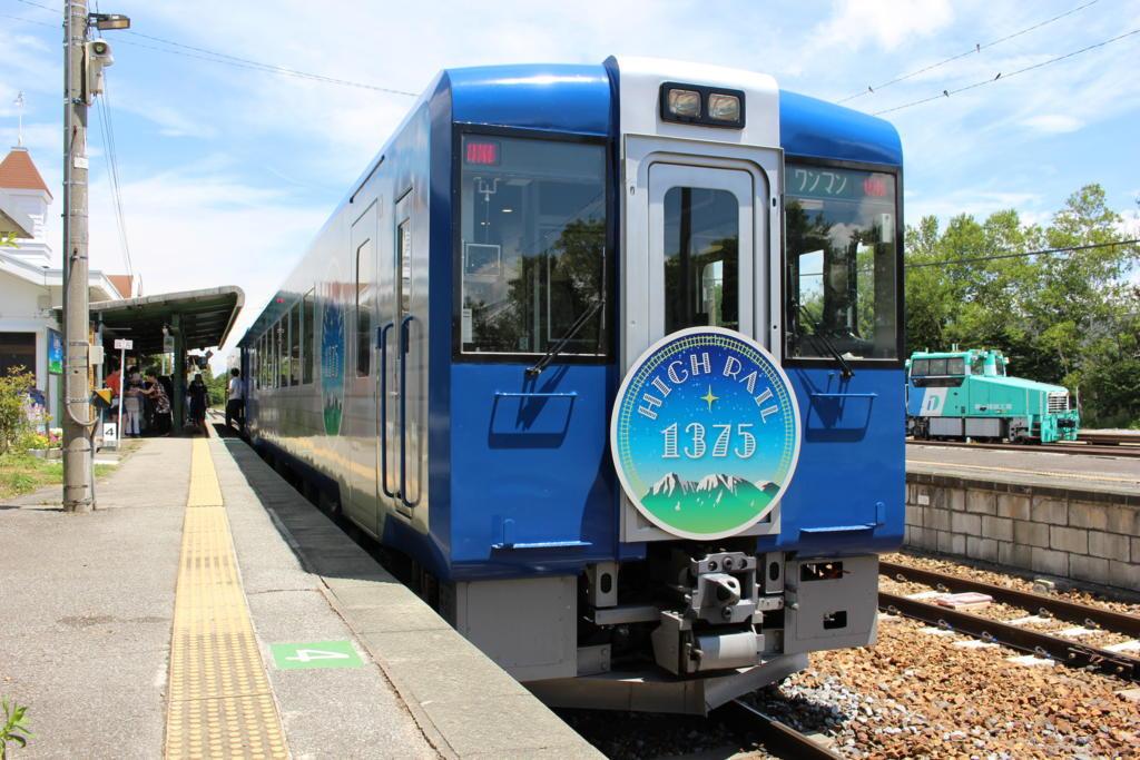 HIGH RAIL 1375に乗車