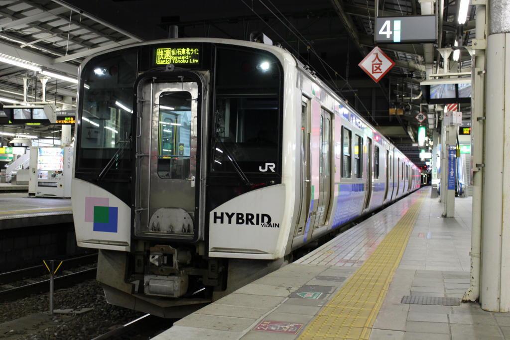 仙石東北ラインの始発列車@仙台駅