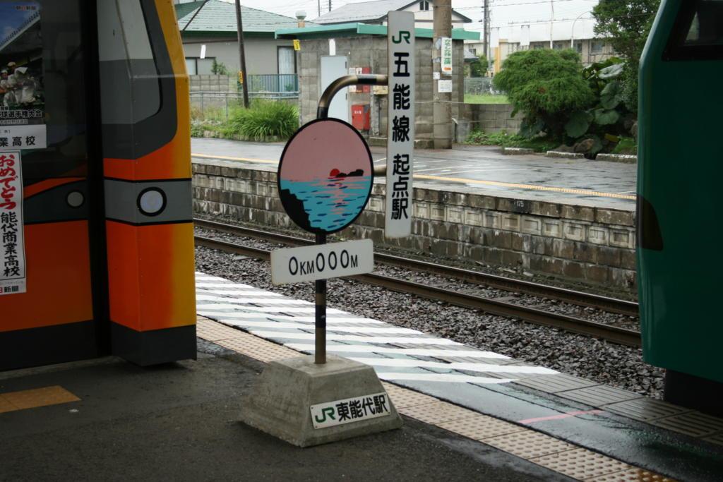 五能線の起点、東能代駅 ここで進行方向が変わるため座席を回転させます