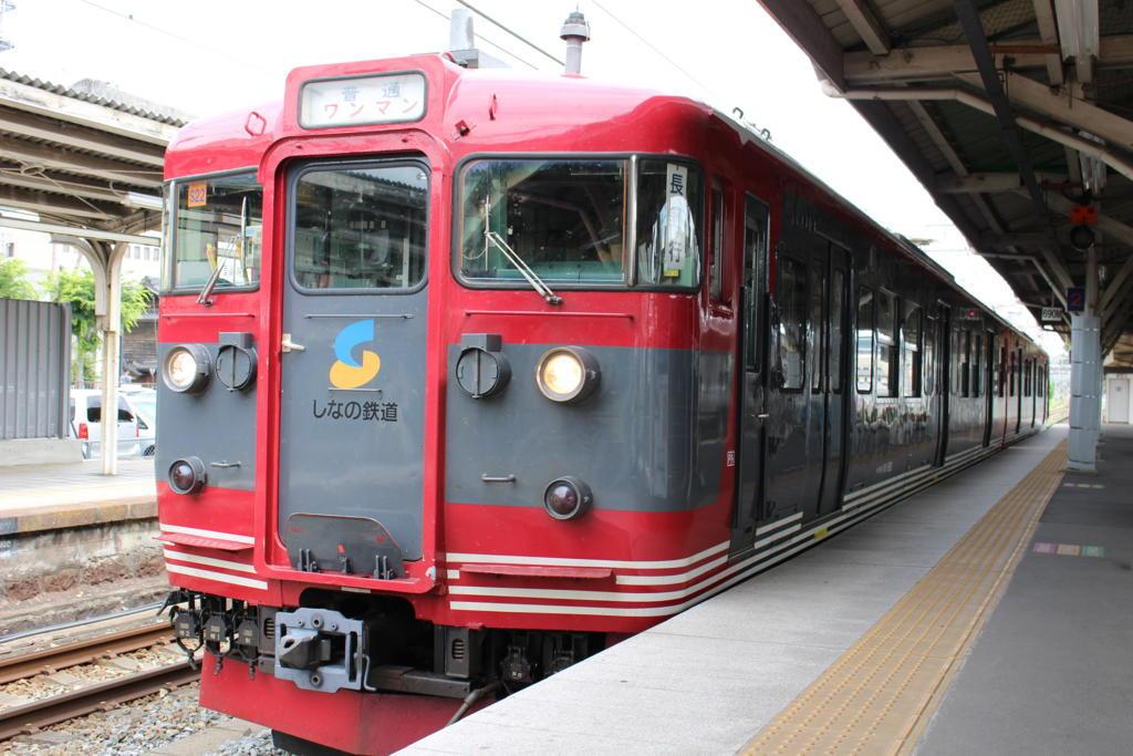 「週末パス」はしなの鉄道にも乗車でき長野方面の旅行にも便利!