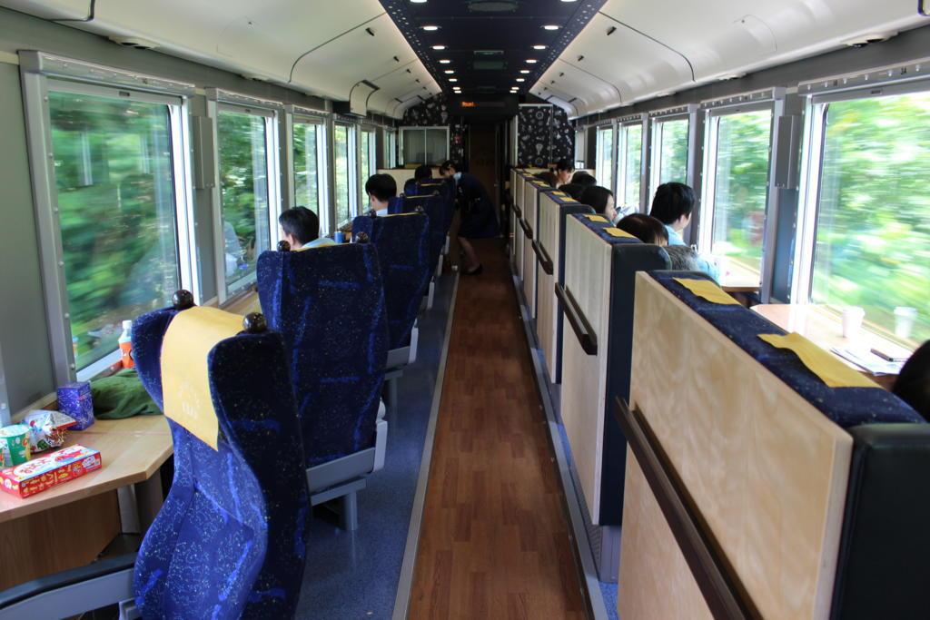 HIGH RAIL 1375 の1号車の車内