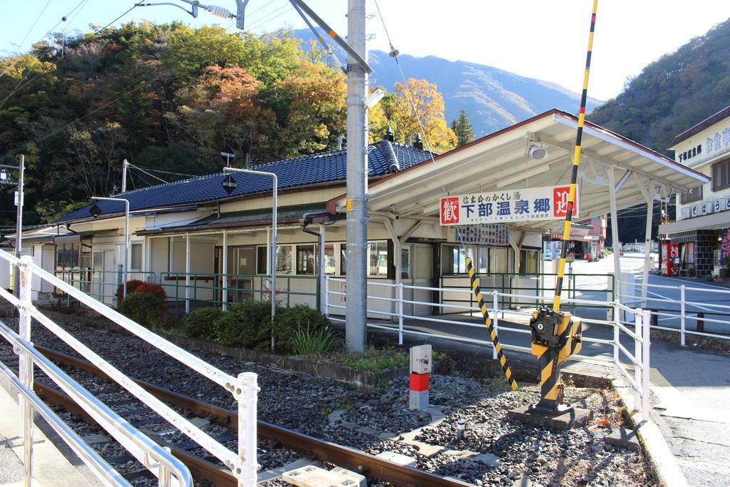 下部温泉駅は特急停車駅ですが無人駅です
