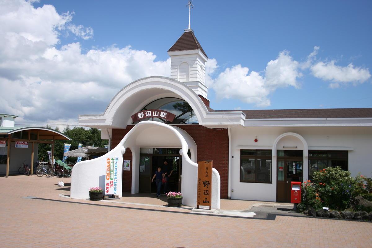 JR線で標高が最も高い駅「野辺山駅」