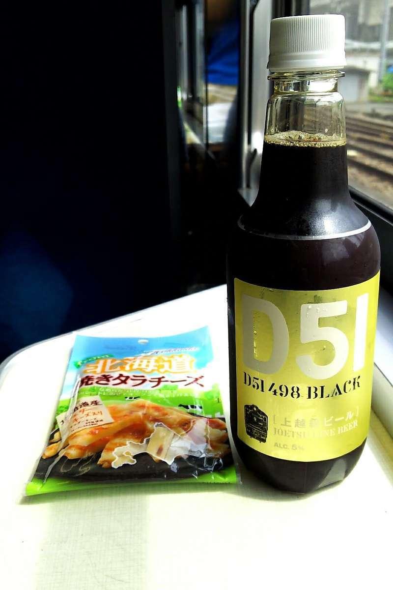 上越線ビール「C6120」とおつまみ