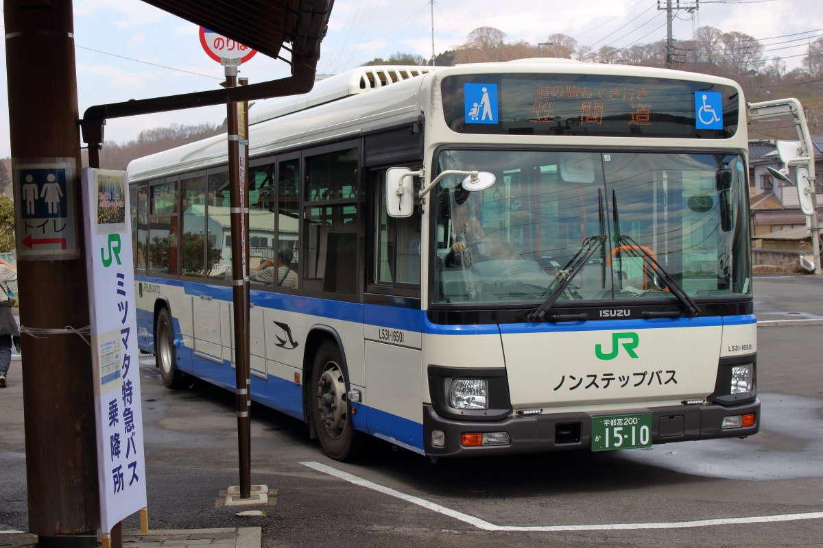 「SLもおか」に接続する「道の駅 もてぎ」へのバスが出ています