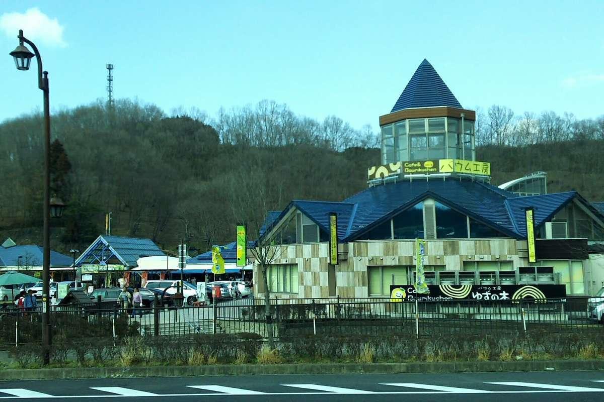 茂木駅からバスで3分「道の駅 もてぎ」