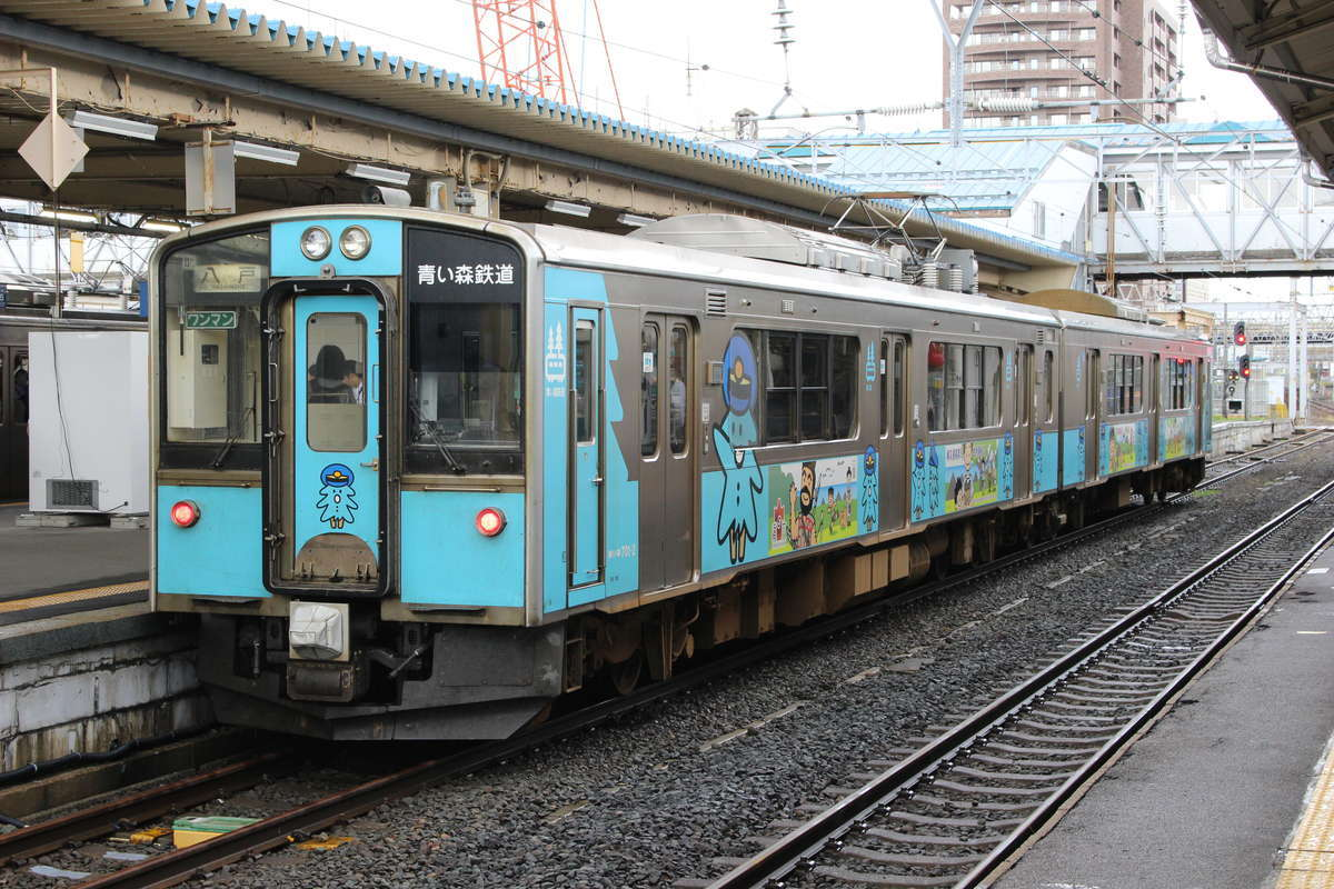 「北海道&東日本パス」なら青い森鉄道線にも乗車可能!