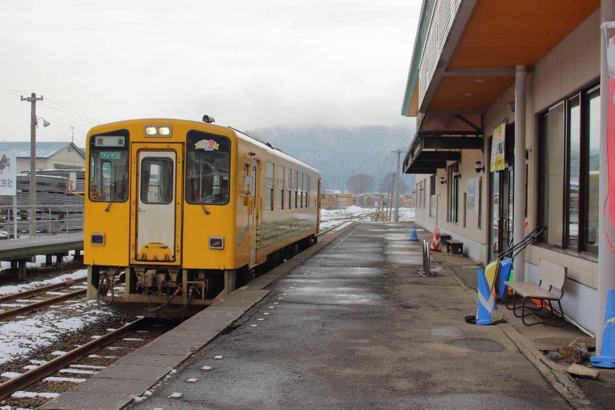 「阿仁前田駅」に到着