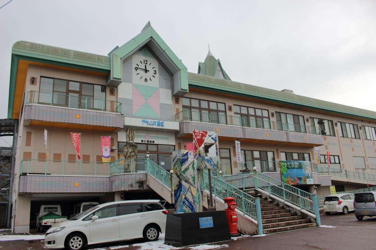 秋田内陸線「阿仁前田駅」の駅舎