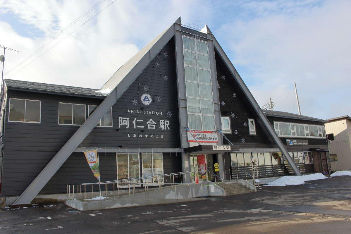 2018年にリニューアルされた「阿仁合駅」の駅舎