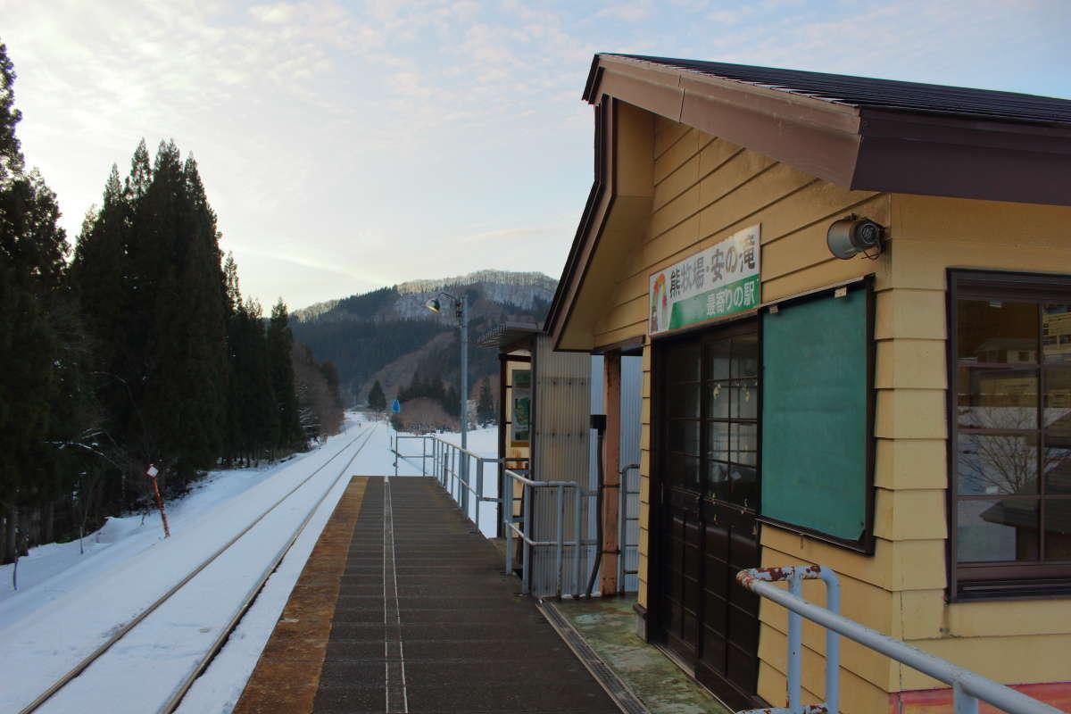 阿仁マタギ駅の様子
