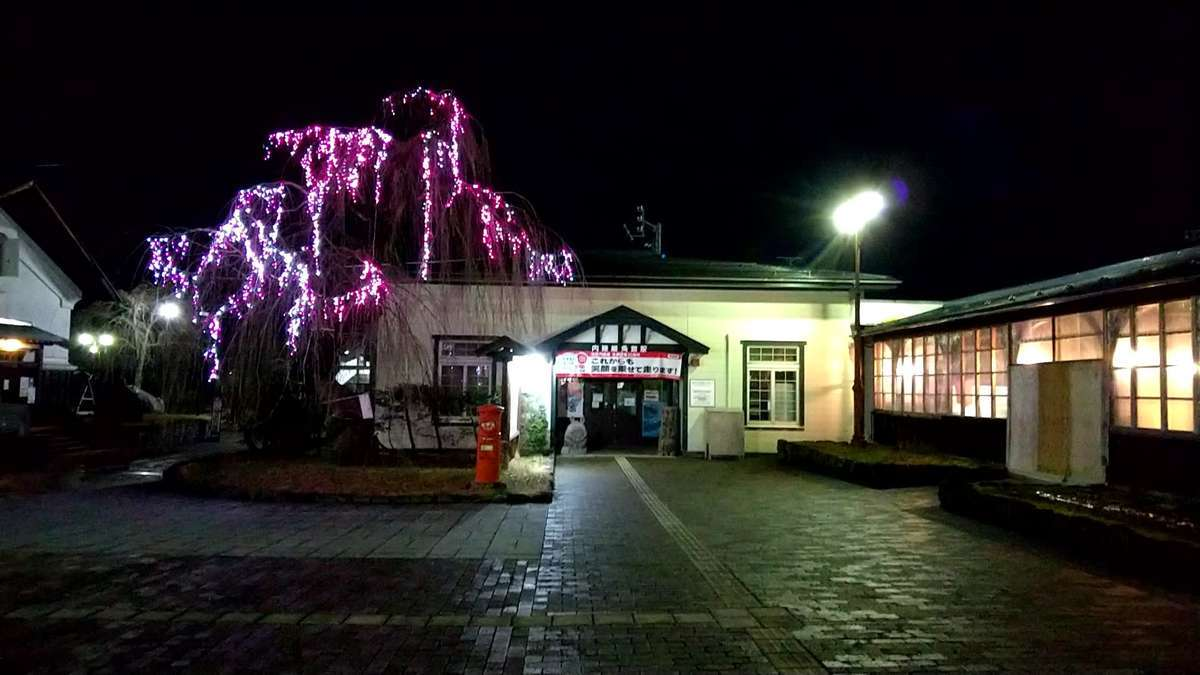 角館駅前のライトアップ