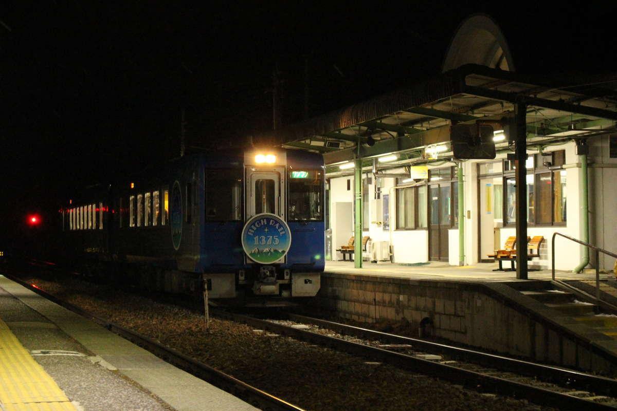 小雪が舞うなか、野辺山駅に停車中の「HIGH RAIL 星空」