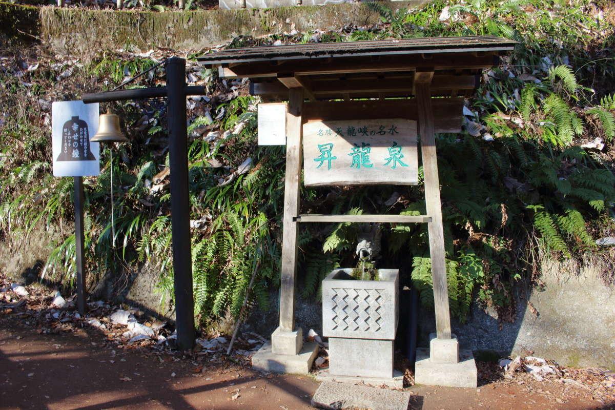 つつじ橋のすぐ横にある「昇竜泉」と「幸せの鐘」