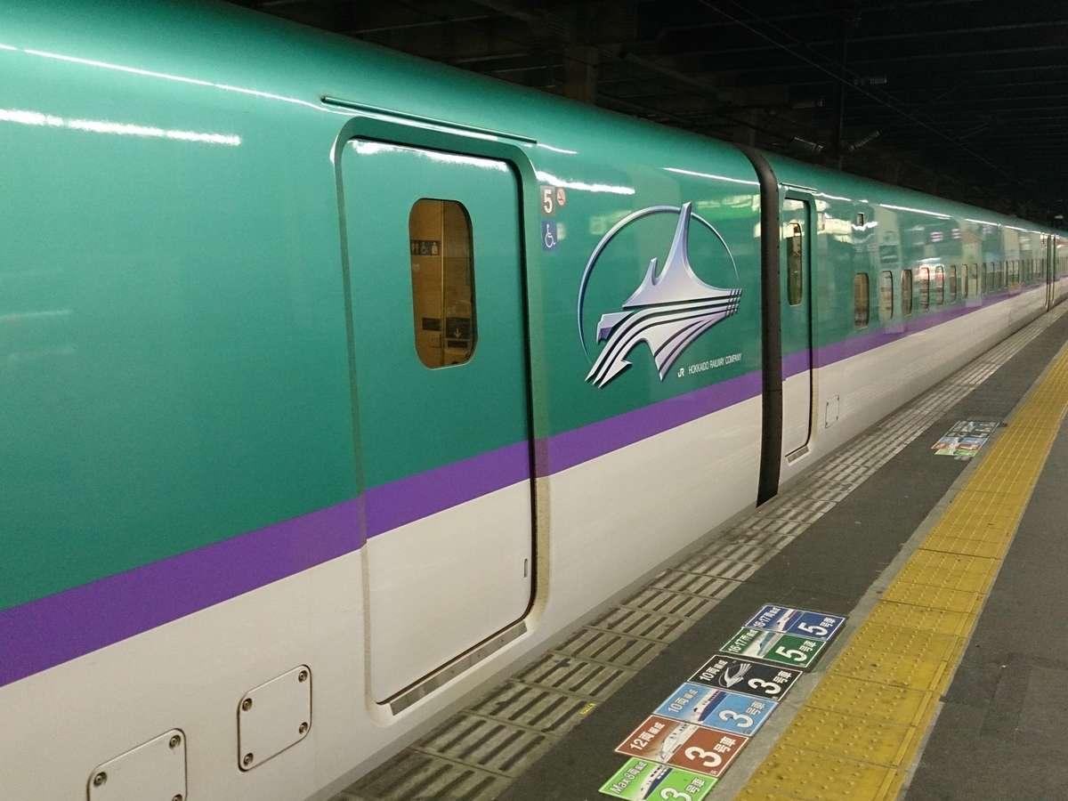「北海道新幹線オプション券」は乗り継ぎがイマイチ