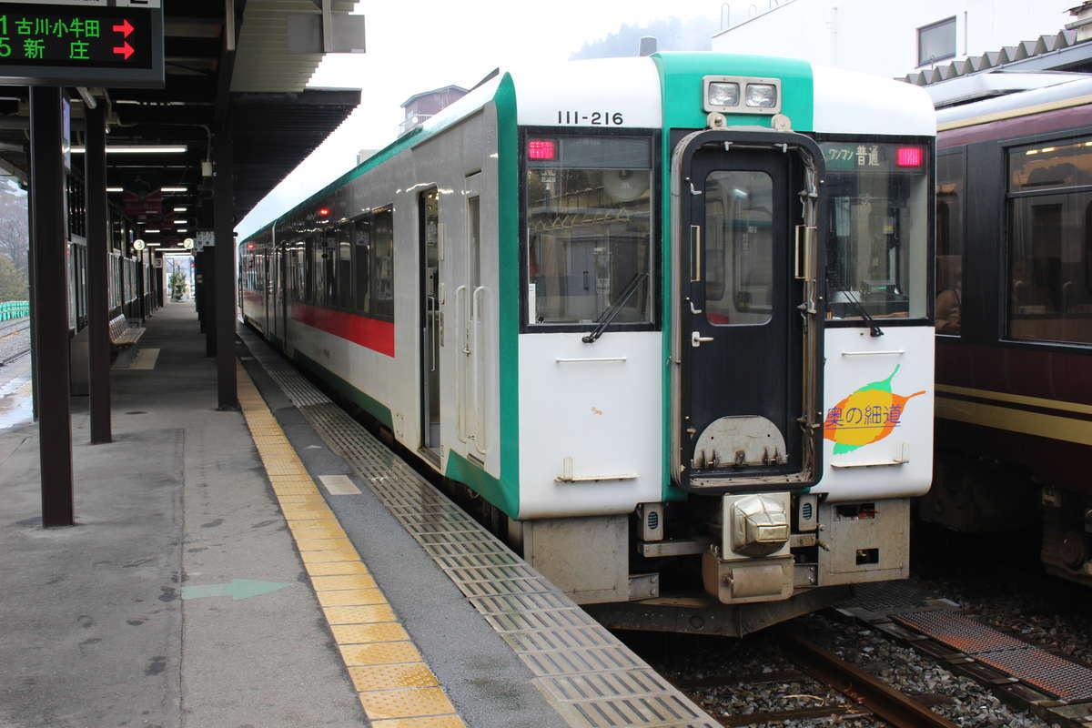 陸羽東線の普通列車(キハ110系2両)