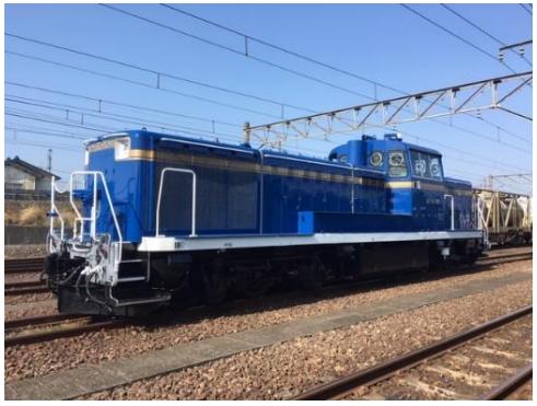 JR東日本から譲受する「DE10 1109号機」は北斗星カラー!