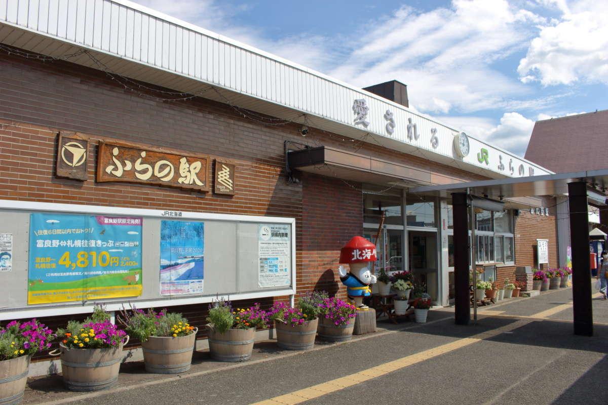 8月下旬、猛暑の富良野駅