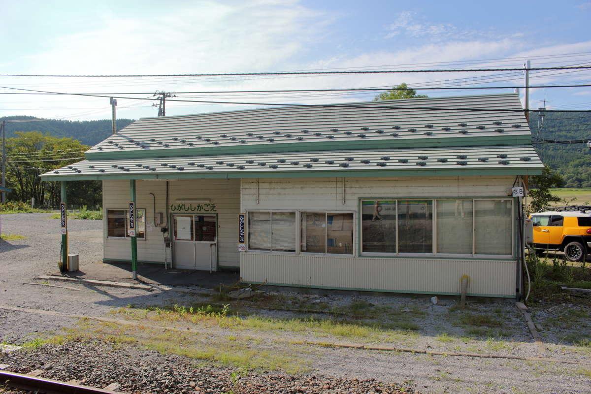 現在の鉄道の終点駅「東鹿越駅」