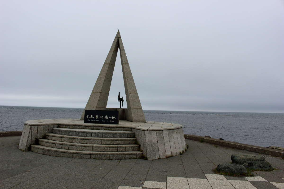 宗谷岬「日本最北端の地」の記念碑