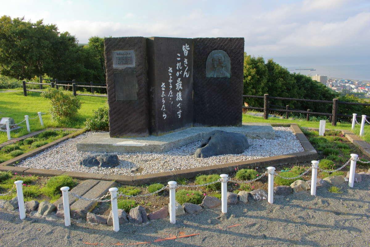 悲劇のエピソードが有名な「九人の乙女の碑」