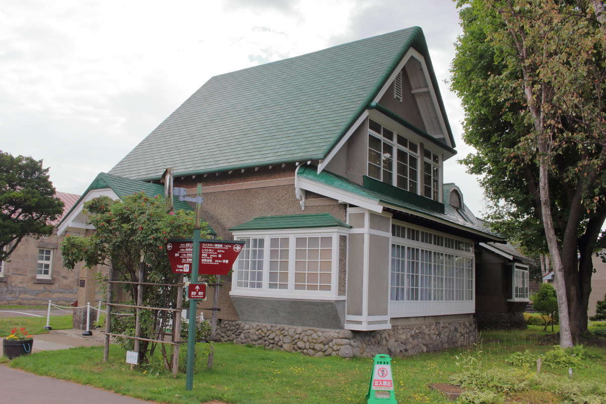 竹鶴政孝が夫人リタと暮らしていた旧竹鶴邸
