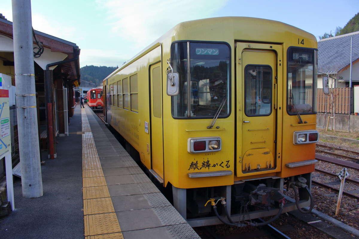 明知鉄道(明知線)