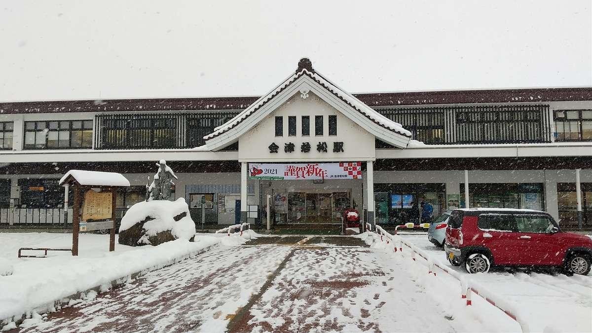 雪が降る1月の会津若松駅