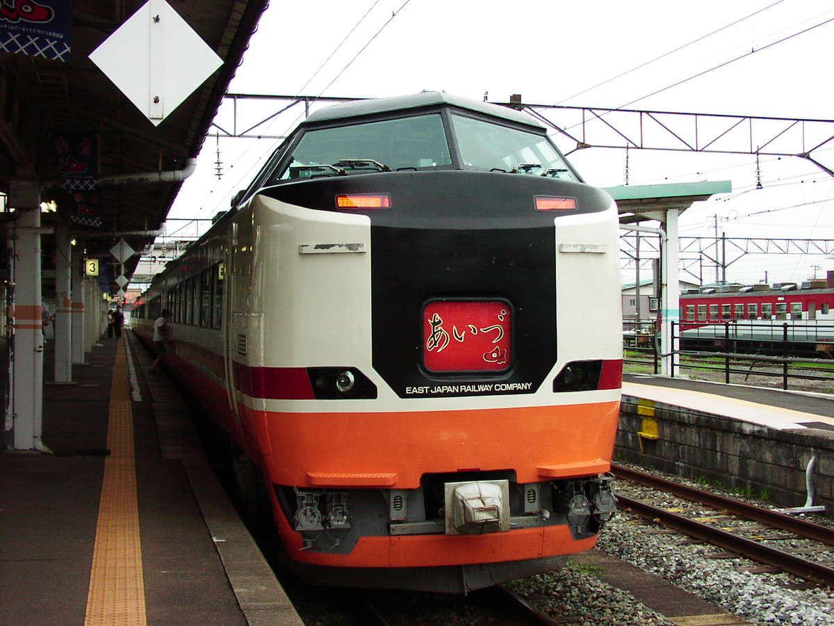 かつて運転されていた485系特急「あいづ」