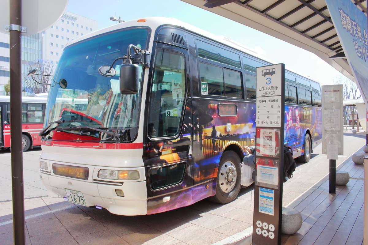 上田バス「上田草津線」は高速バスタイプのトイレ付車両で運転!
