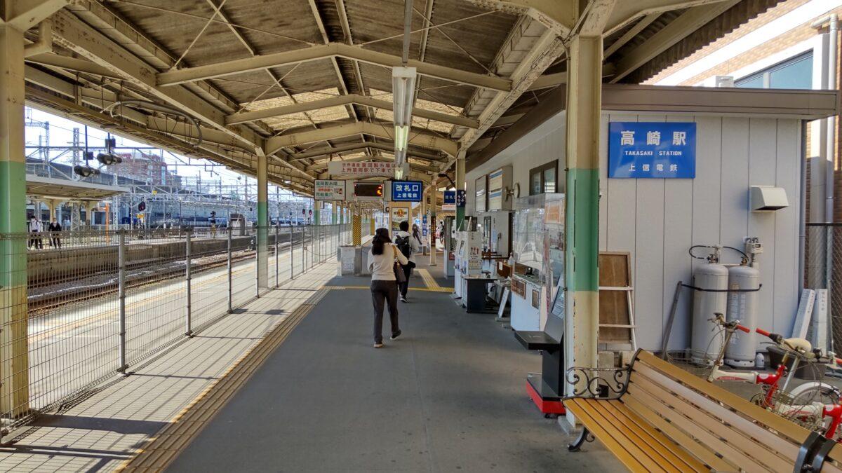 高崎駅の上信電鉄上信線の改札口