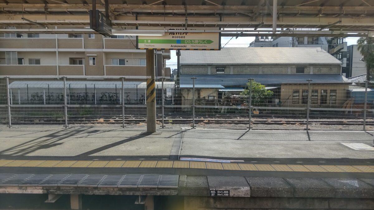 「花咲くひたち海浜公園号」は特急通過待ちのため荒川沖駅に運転停車