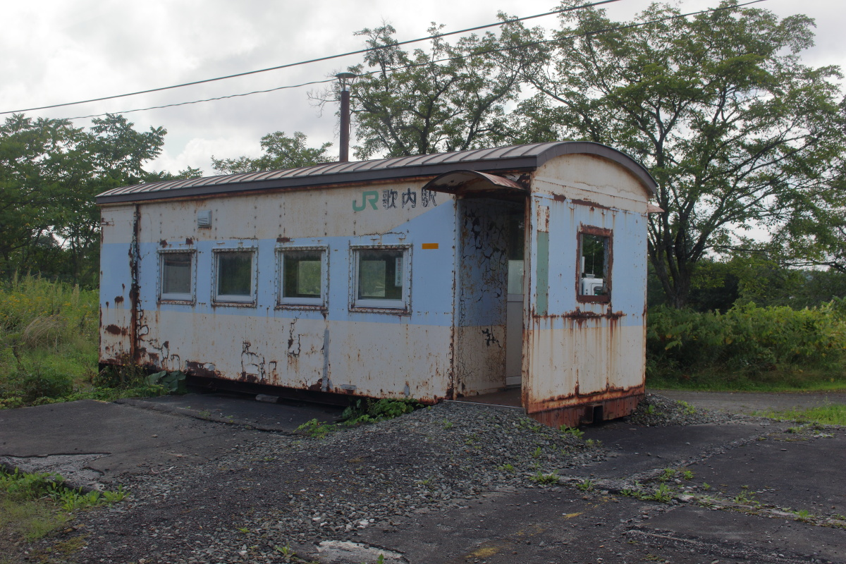 宗谷本線の歌内駅の駅舎