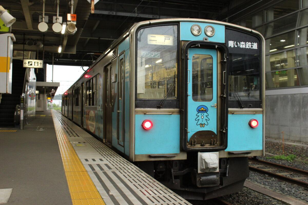 第三セクター「青い森鉄道」の普通列車