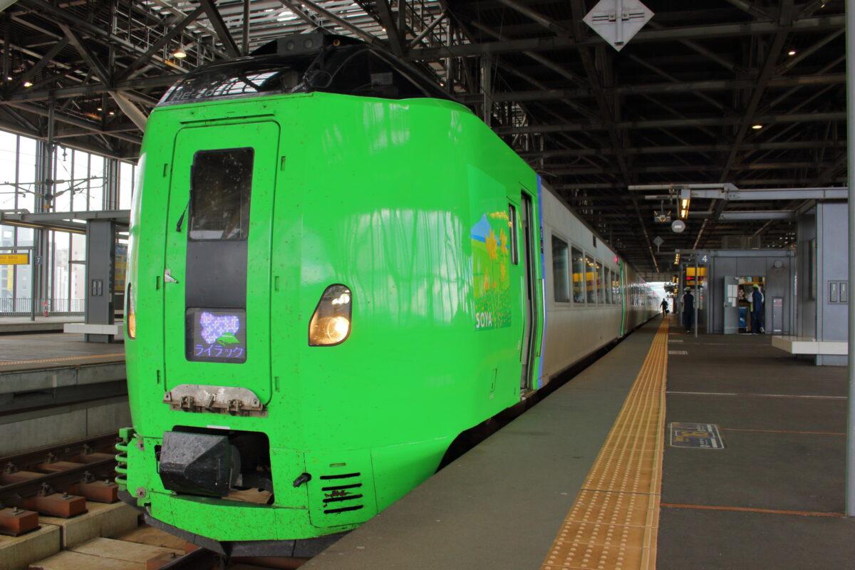 札幌~旭川を結ぶ特急「ライラック」