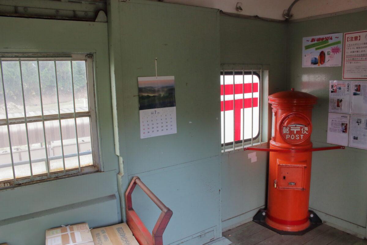 郵便車「オユ10形」の車端部
